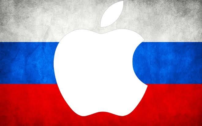 apple rusya