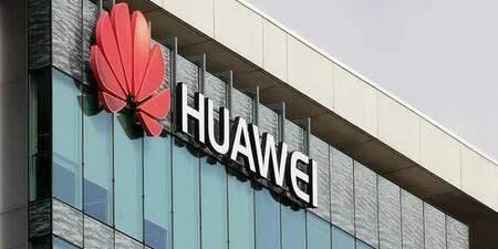 Huawei Fransa'da yeni fabrika