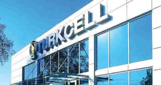 Türkiye Varlık Fonu, Turkcell'e ortak oldu