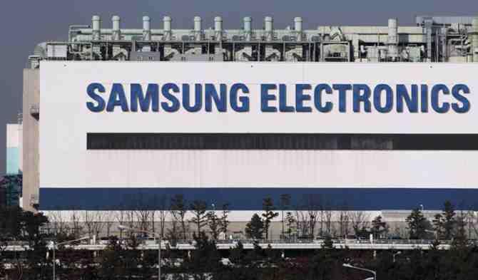 Samsung LCD üretim tesisi TCL tarafından satın alındı