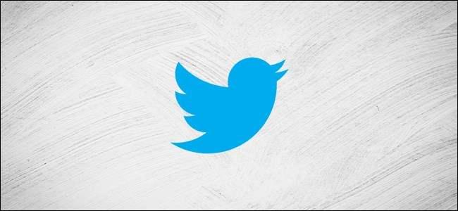 Twitter'da sesli tweet atma [Nasıl Yapılır]