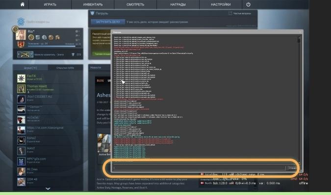 CS:GO Crosshair ayarları nasıl yapılır?