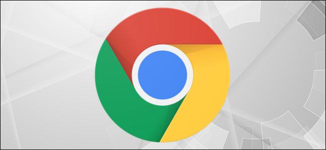 Google Chrome'da uzantıları araç çubuğuna sabitleme