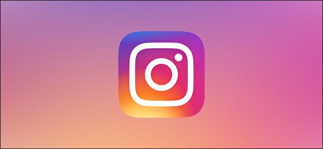 Instagram profil yazı tipi değiştirme