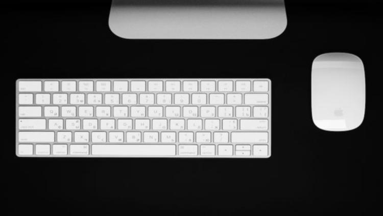 Apple Magic Keyboard'u ayarlama ve kullanma