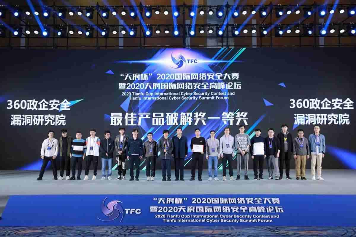 Yazılımlar, Çin'de düzenlenen hack yarışması ile hacklendi