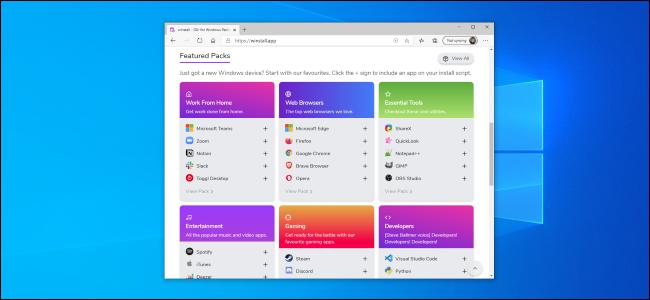 Windows 10 Paket Yöneticisi ile uygulama yükleme [Nasıl Yapılır]