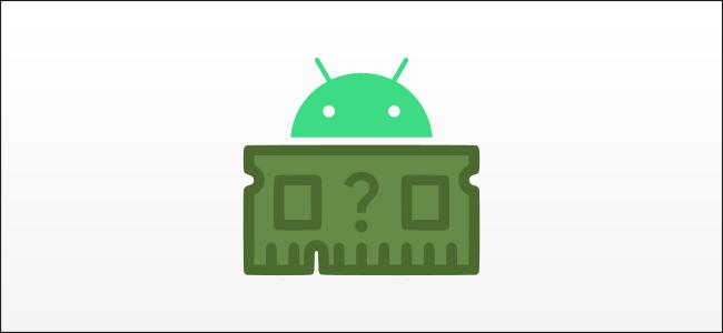 Android'de telefonun RAM'ini kontrol etme [Nasıl Yapılır]
