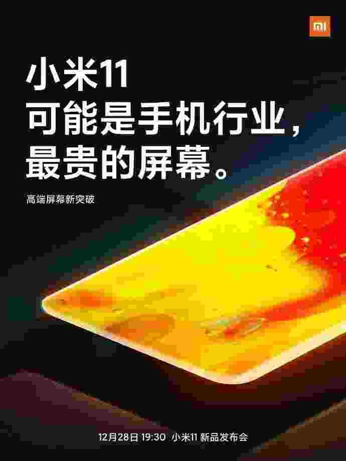 Xiaomi Mi 11 gelişmiş ekran teknolojisi ile gelecek