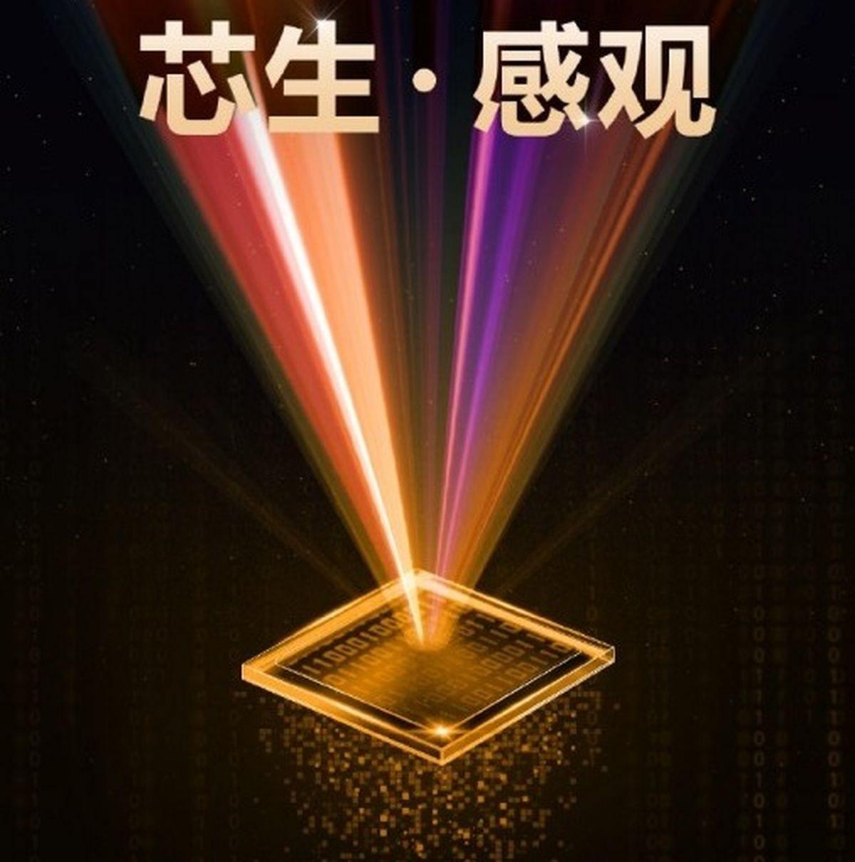 MediaTek, 6 nm serisinin en üst modeli MT6893 SoC'yi haftaya tanıtacak