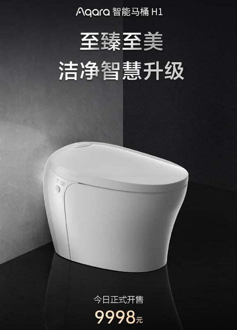 Xiaomi akıllı tuvalet geliştirdi; Aqara H1 özellikleri ve fiyatı