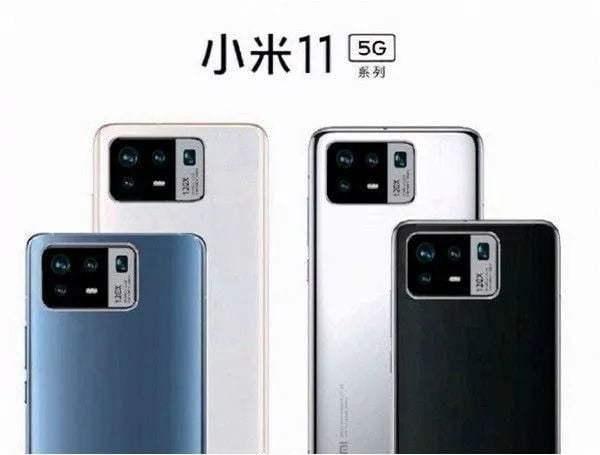 Tanıtım posteri Xiaomi Mi 11 Pro'nun kamerasını gösteriyor