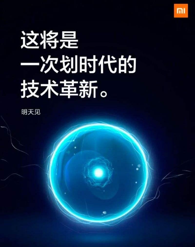 Xiaomi, 67W hızlı şarjlı iki telefon çıkaracak