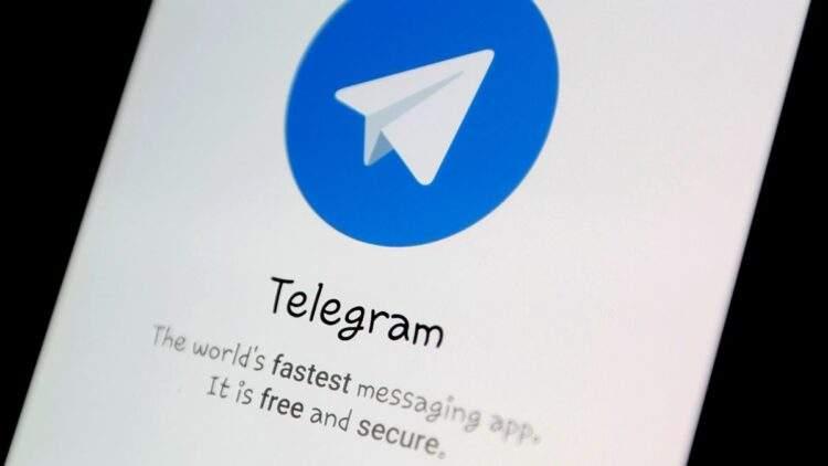 Telegram ile fotoğrafları telefon galerisine kaydetmeyi durdurma