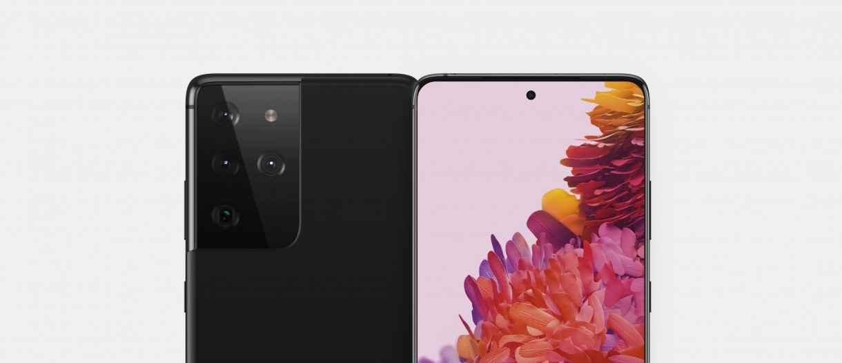 One UI ile Samsung akıllı telefonunuza acil durum bilgileri nasıl eklenir?