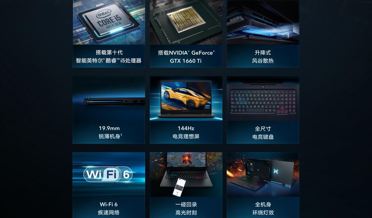 Huawei bir oyun konsolu ve oyun dizüstü bilgisayarı üzerinde çalışıyor olabilir