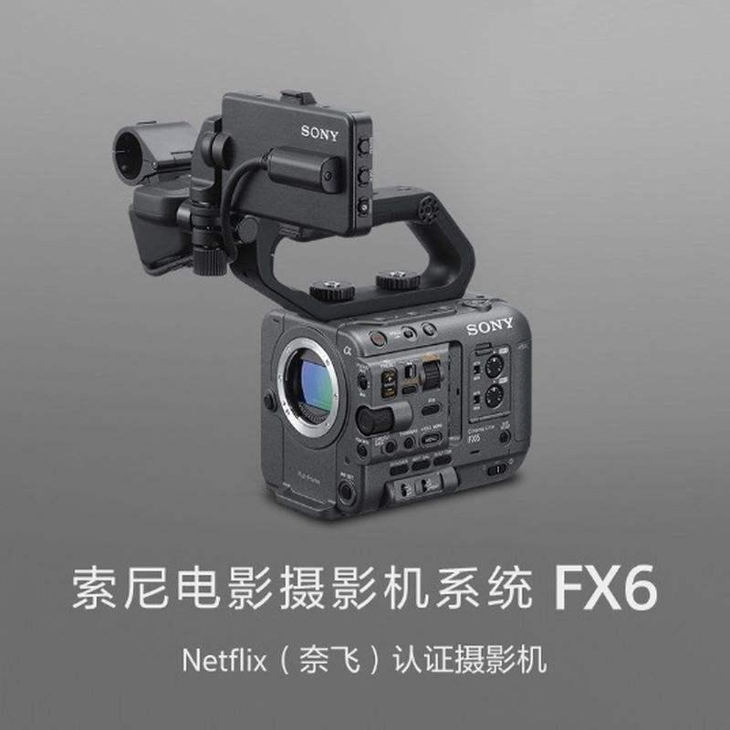 Sony Film Kamera Sistemi 23 Şubat'ta çıkacak
