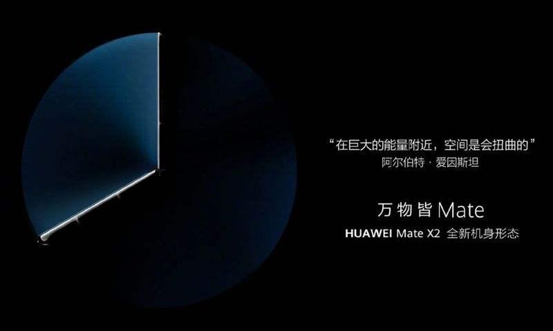 Huawei Mate X2 için ilk resmi tanıtım tarihi açıklandı