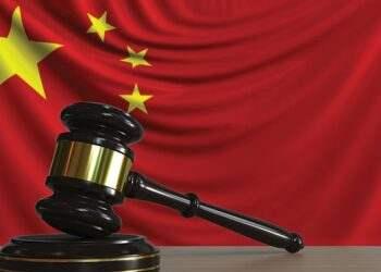 Çin, tekel karşıtı yeni yönergeler yayınladı: Teknoloji devleri yakından izlenecek