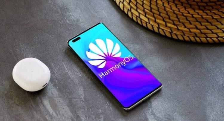 Huawei P50'nin bazı özellikleri sızdırıldı