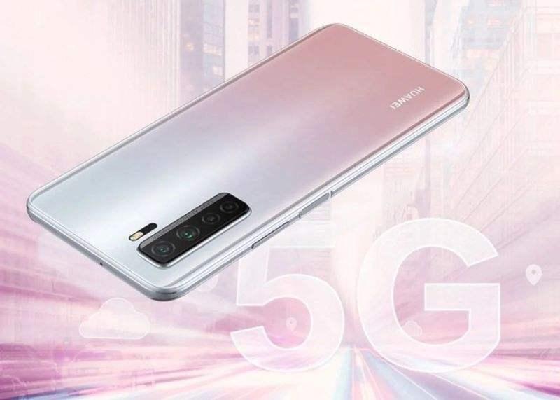 En iyi Huawei 5G telefonları P40 Lite