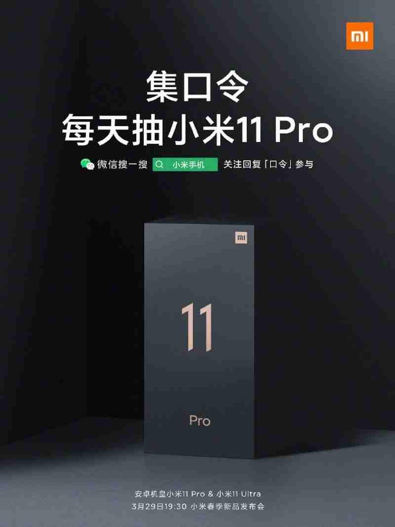 Xiaomi, Mi 11 Pro ve Mi 11 Ultra'nın 29 Mart'ta tanıtılacağını doğruladı
