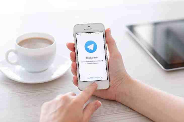 Ayrıldığınız bir Telegram grubuna yeniden katılma nasıl yapılır?
