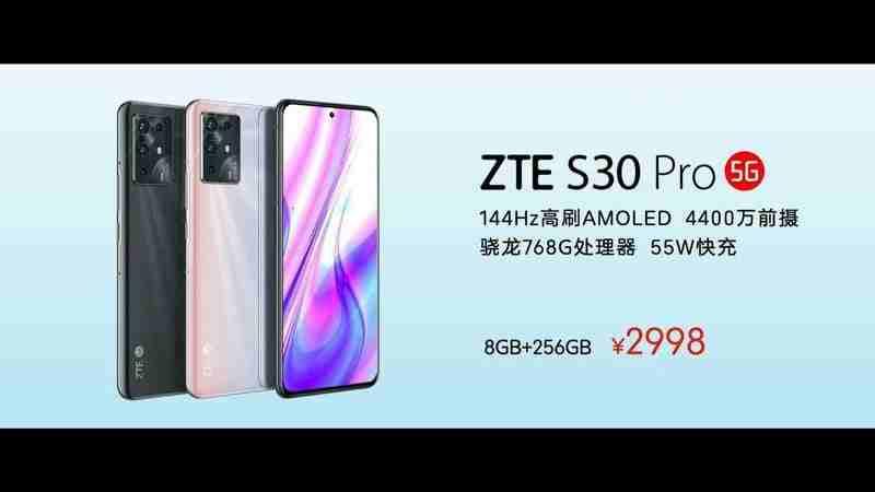 Yeni ZTE S30, S30 Pro ve S30 SE 5G Özellikleri, fotoğrafları ve fiyatları