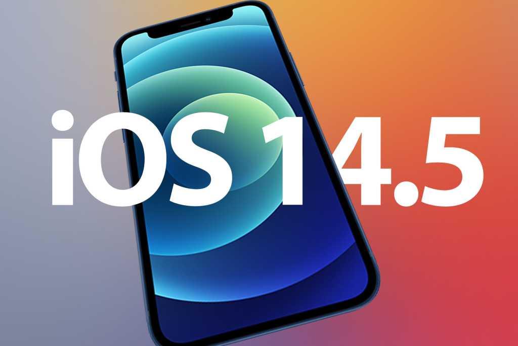 Apple önümüzdeki hafta resmi olarak iOS 14.5'i piyasaya sürecek