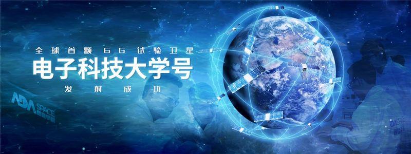 Huawei, yaz aylarında 6G'yi test etmek için uyduları konuşlandırmaya başlayacak