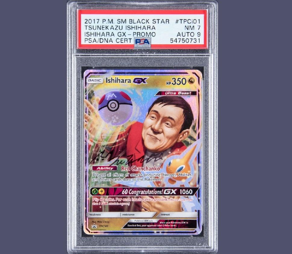 Nadir bir Pokémon kartı yaklaşık 250.000 dolara satıldı