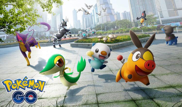 Pokémon Go'da ücretsiz Pokecoin nasıl alınır?