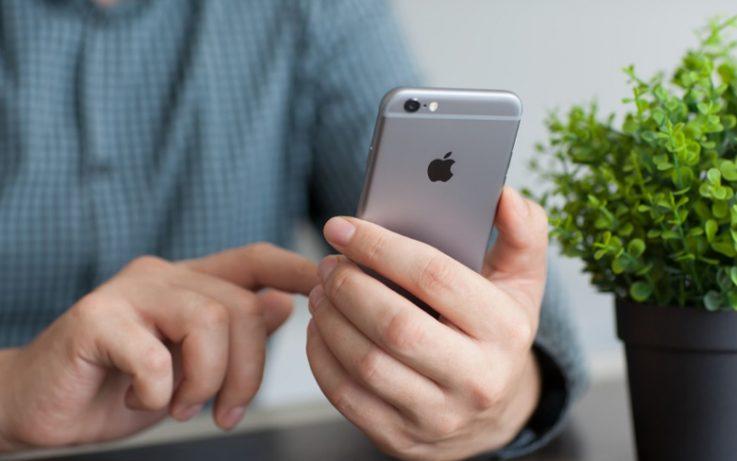 Bir iPhone kullanıcısı, App Store'dan indirdiği bir dolandırıcılık uygulaması nedeniyle Bitcoin'lerini kaybetti