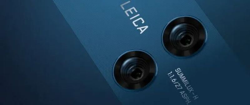Leica, Huawei ile ayrılacak ve Xiaomi ile takım kurabilecek