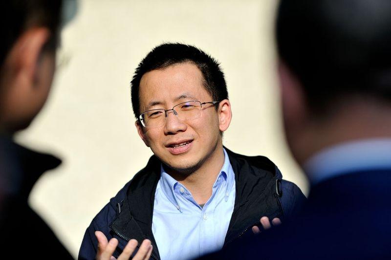 TikTok: ByteDance CEO'su 2021'in sonunda istifa edecek