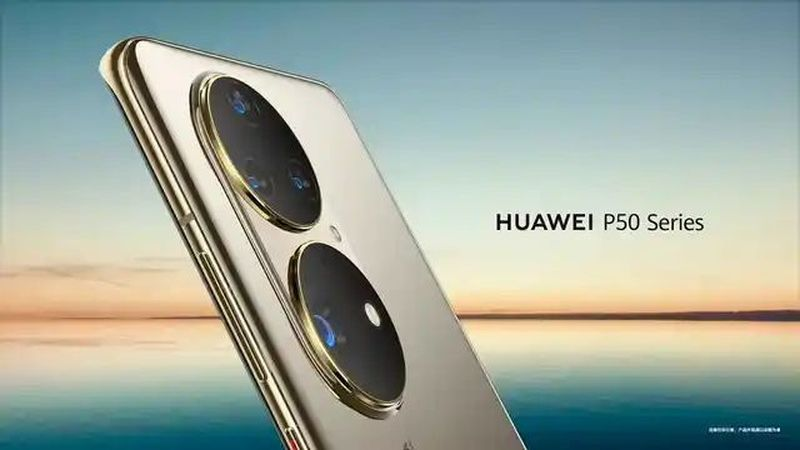 Huawei bize Huawei P50 Pro Plus'ı gösteriyor ancak resmi lansman tarihini onaylamıyor