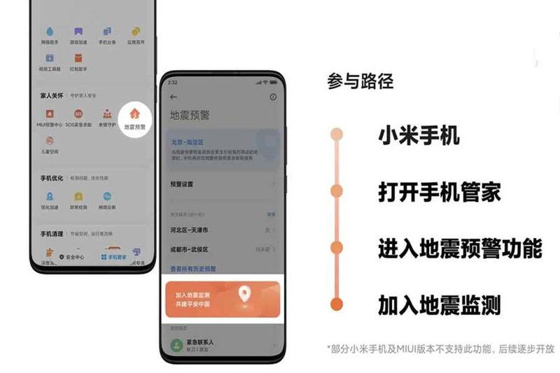 Xiaomi akıllı telefonlar, MIUI uyarılarına ek bir özellik olan depremleri izleyebilecek