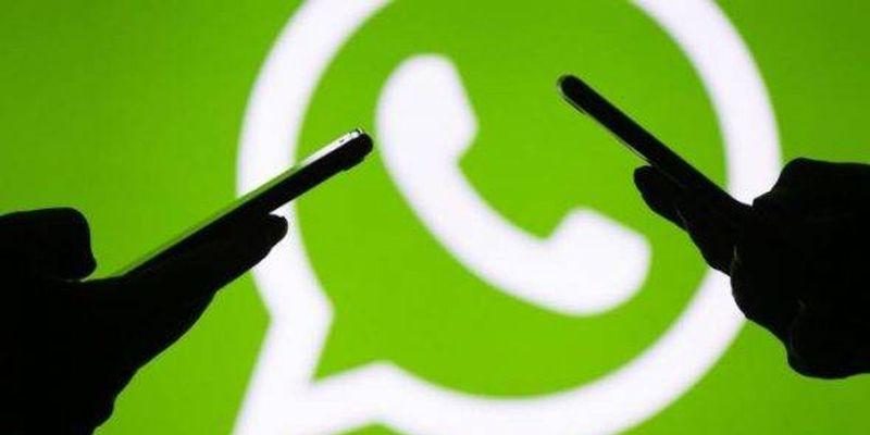 WhatsApp çoklu cihaz seçeneği beta sürümünde sorun çıkarıyor