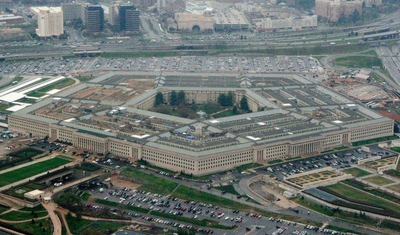 10 milyar dolarlık Pentagon-Microsoft sözleşmesi iptal edildi