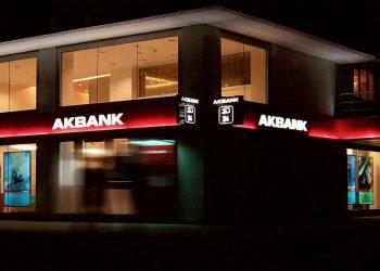 Akbank'ın eşsiz sistem arızası neden kaynaklandı, Akbank çöktü mü, sistem erişilemiyor, uygulama çalışmıyor