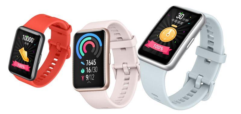 Huawei Watch Fit New: Özellikleri, fiyatı ve çıkış tarihi