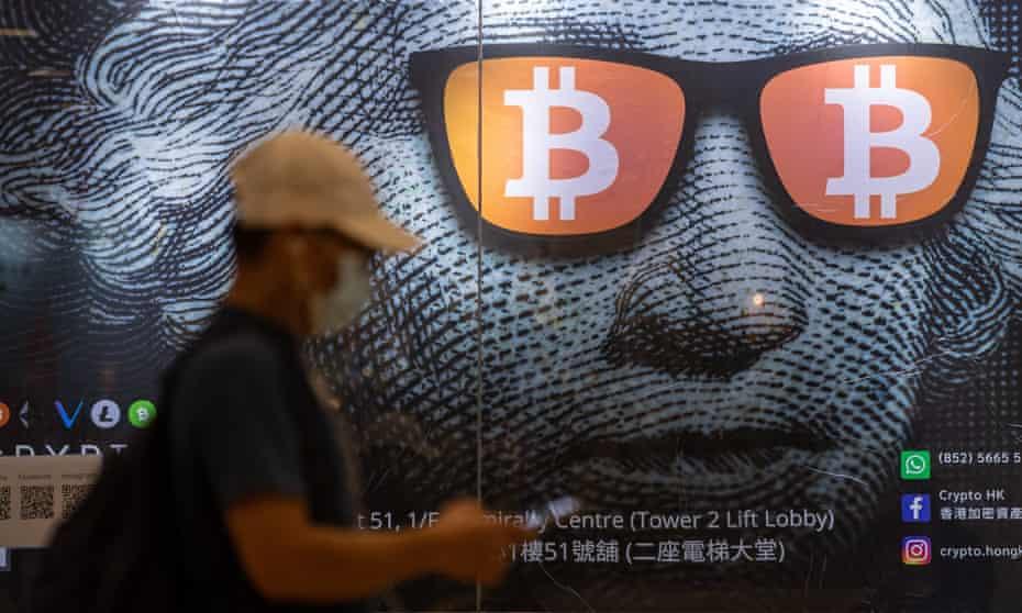 Bitcoin madenciliğinin merkez üssü ABD oldu