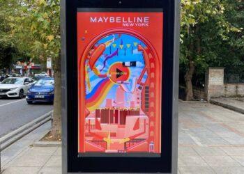 Maybelline New York'dan Türkiye'de bir ilk: Press Play